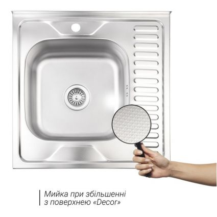 Кухонна мийка Lidz 6060-L Decor 0,8 мм (LIDZ6060LDEC08) - 3