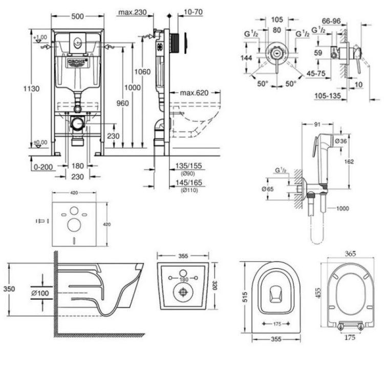 Комплект інсталяція Grohe Rapid SL 38722001 + унітаз з сидінням Qtap Swan QT16335178W + набір для гігієнічного душу зі змішувачем Grohe BauClassic 2904800S - 2