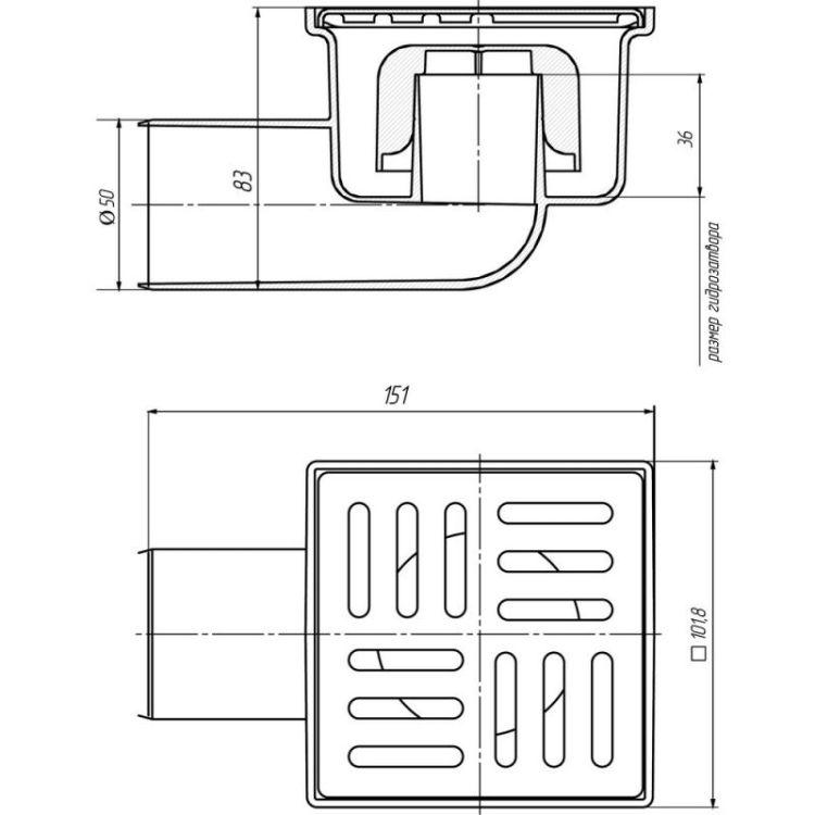 ТА5102 Трап гориз. выпуск 50 мм с нерж. решеткой 10х10 см - 2