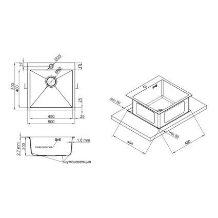 Кухонна мийка Qtap D5050BL 2.7/1.0 мм (QTD5050BLPVD10) - 2