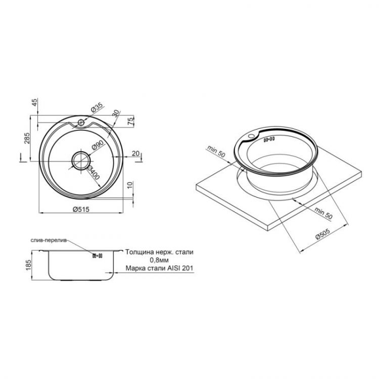 Кухонна мийка Lidz 510-D dekor 0,8 мм (LIDZ510DEC) - 2