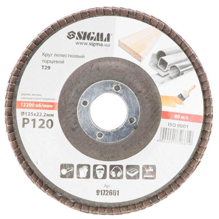 Круг лепестковый торцевой Т29 (конический) Ø125мм P120 Sigma (9172661) - 2