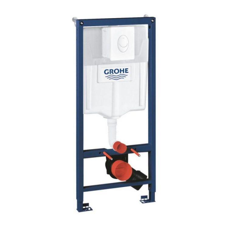 Комплект інсталяція Grohe Rapid SL 38722001 + унітаз з сидінням Qtap Swan QT16335178W + набір для гігієнічного душу зі змішувачем Grohe BauClassic 2904800S - 7