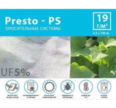 Агроволокно белое Presto-PS (спанбонд) плотность 19 г/м, ширина 3,2 м, длинна 100 м (19G/M 32 100)