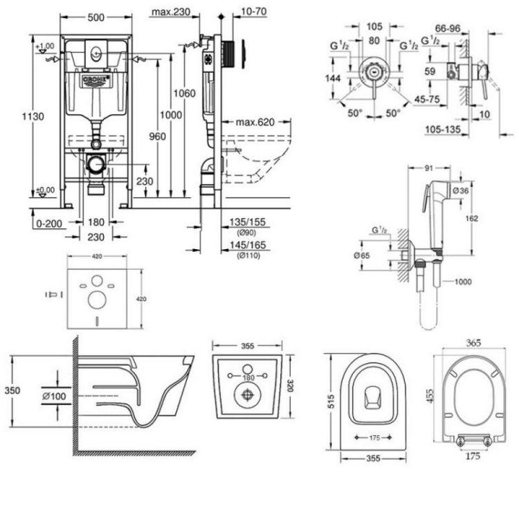 Комплект інсталяція Grohe Rapid SL 38721001 + унітаз з сидінням Qtap Swan QT16335178W + набір для гігієнічного душу зі змішувачем Grohe BauClassic 2904800S - 2