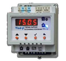 ТП-1-2 Таймер перемикання джерел опалення: газового або електричного котла /10