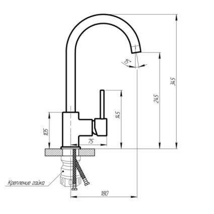 Змішувач для кухні Lidz 107U LIDZ123201508 - 2
