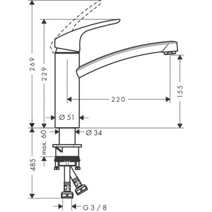 FOCUS M41 змішувач для кухні 160, 1jet, хром - 2