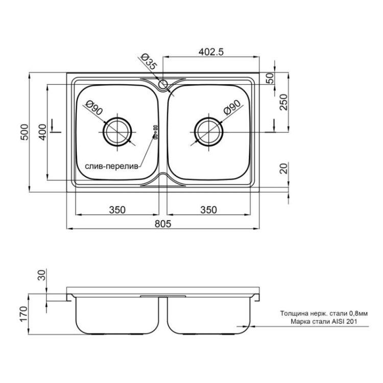 Кухонна мийка Lidz 5080 Satin 0,8 мм (LIDZ5080SAT8) - 2