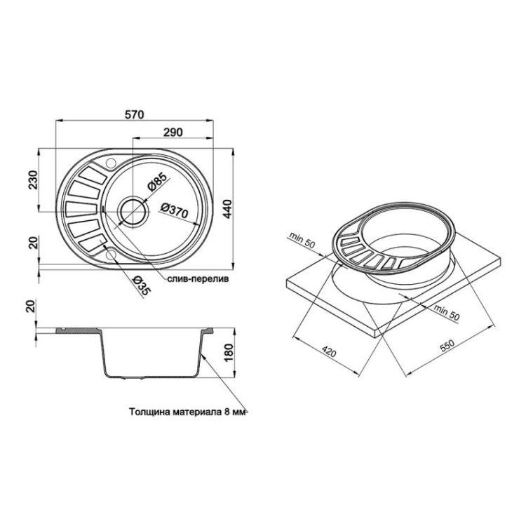 Мойка Fosto 58х45/570*440*170 цвет SGA-210 олово (без сифона) - 2
