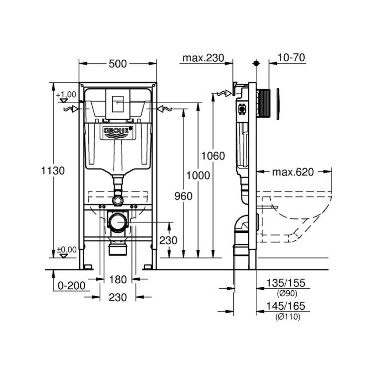 Інсталяційна система для підвісного унітазу 3в1 Rapid SL 38772001 - 2