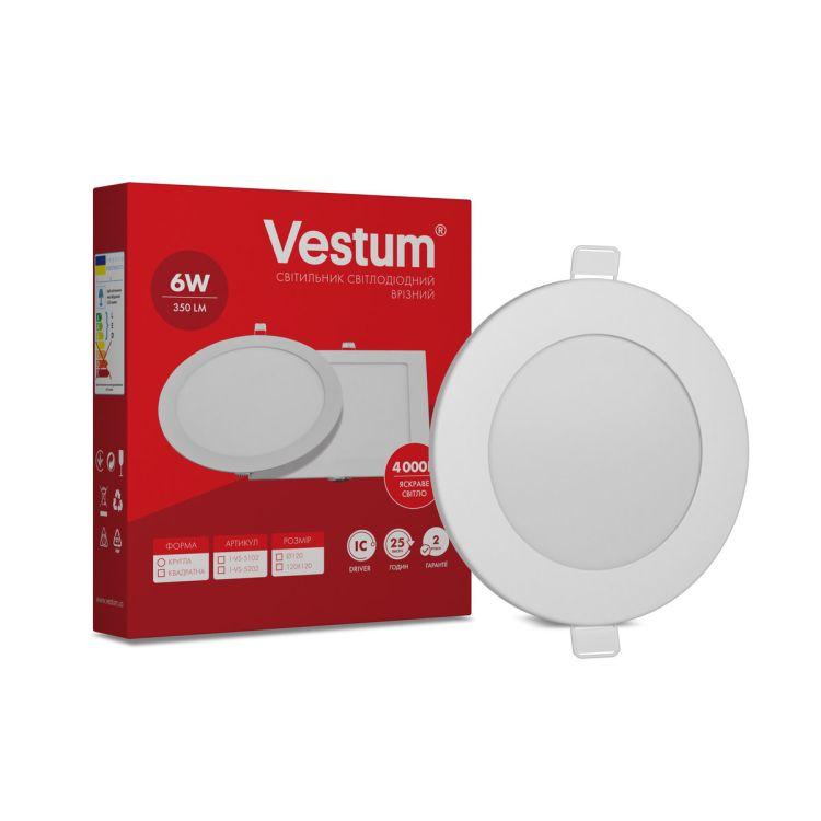 Світильник світлодіод 6W 1-VS-5102 LED врізний круглий Vestum 4000K 220V - 1
