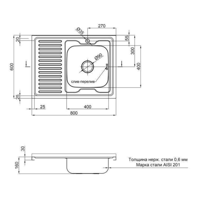 Кухонна мийка Lidz 6080-R Decor 0,6 мм (LIDZ6080RDEC06) - 2