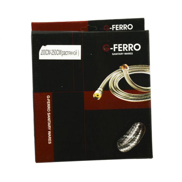 Шланг для душу G-Ferro 200-250см - 1