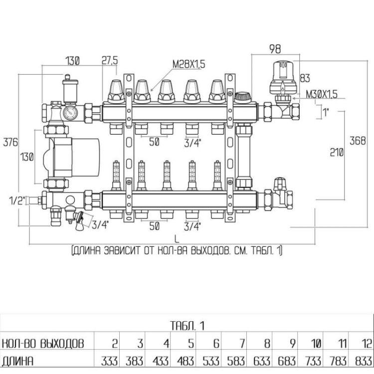 """Колекторна група Icma 1"""" 4 виходи, з витратоміром №A2K013 - 2"""