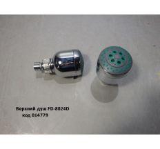 Верхній душ FD-8024D