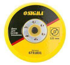 Диск для шліфмашинки 125мм Sigma (6731831)