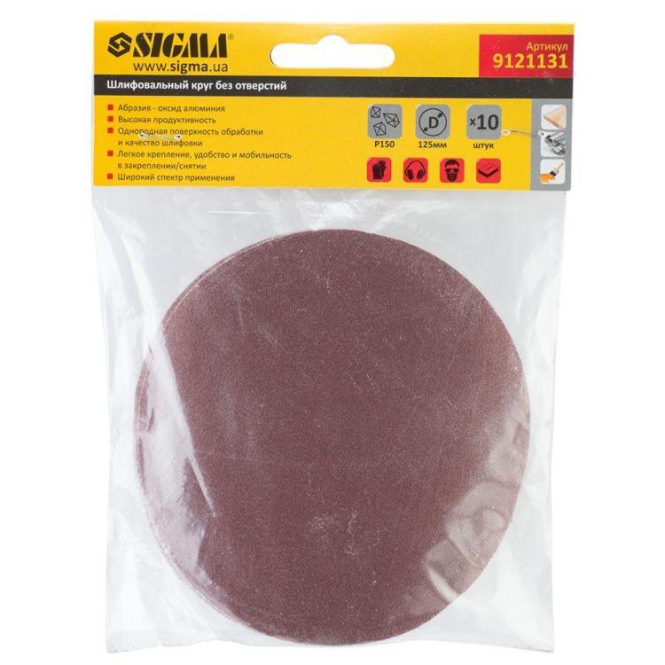 Шлифовальный круг без отверстий Ø125мм P150 (10шт) Sigma (9121131) - 5