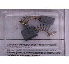 Щетки угольные СВ-64 5х8х10,5/11,5 мм 30V001