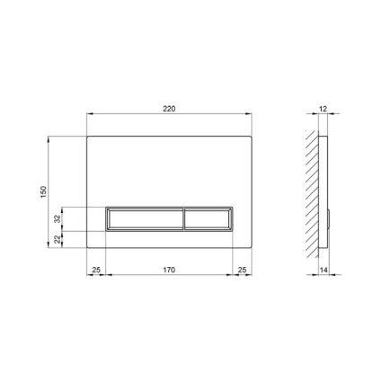 Панель змиву для унітазу Q-tap Nest PL M08CRM - 2