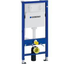 Инсталляционная система Geberit DUOFIX 458.103.00.1