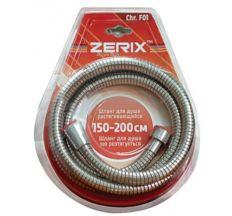 Шланг для душу Zerix F01 150-200см