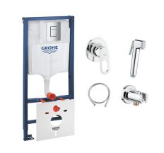 Комплект Grohe інсталяція Rapid SL 38772001+набір для гігієнічного душу BauLoop 111042