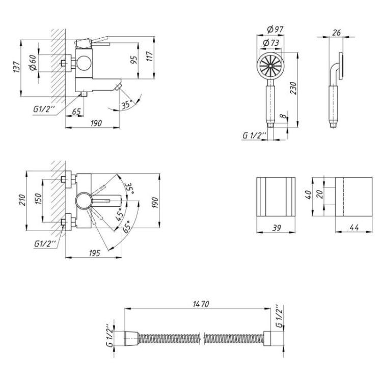 Змішувач для ванни Lidz (NKS) 12 32 006-1 - 2