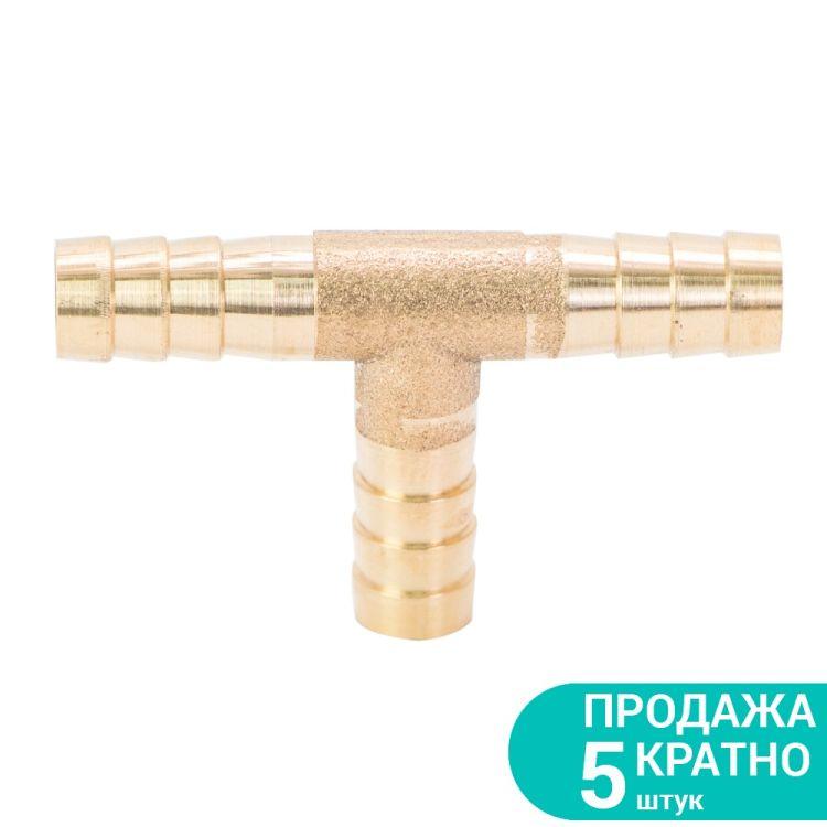Соединение для шланга T 8мм (латунь) Sigma (7024231) - 1