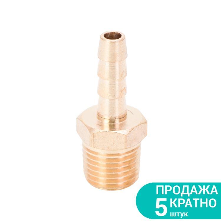 """Штуцер для шланга с наружным резьбовым соединением 6мм 1/4"""" (латунь) Sigma (7023421) - 1"""