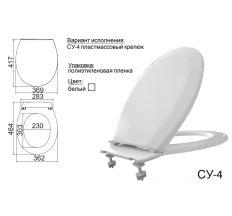 Сидіння д\унітаза СУ-4