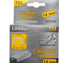 Скоби гартовані для степлера TM Virok Т53 14мм 1000 шт 41V314