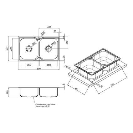 Кухонна мийка Lidz 7948 Satin 0,8 мм (LIDZ7948SAT8) - 2