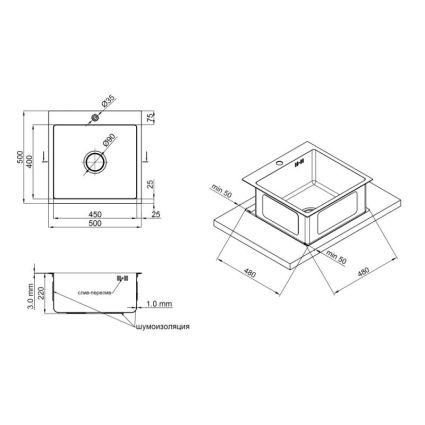 Кухонна мийка Lidz H5050 Brush 3.0/1.0 мм (LIDZH5050BRU3010) - 2