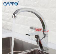 Змішувач для кухні Gappo Aventador G4150-8