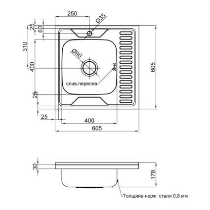 Кухонна мийка Lidz 6060-L Satin 0,8 мм (LIDZ6060LRSAT8) - 2