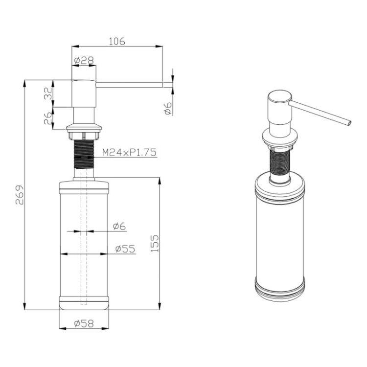 Дозатор для миючого засобу Potato 206ULA - 2