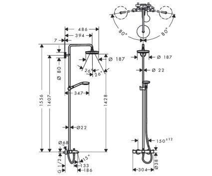 Croma Select S 180 2-jet Showerpipe Душевая система для ванны - 2