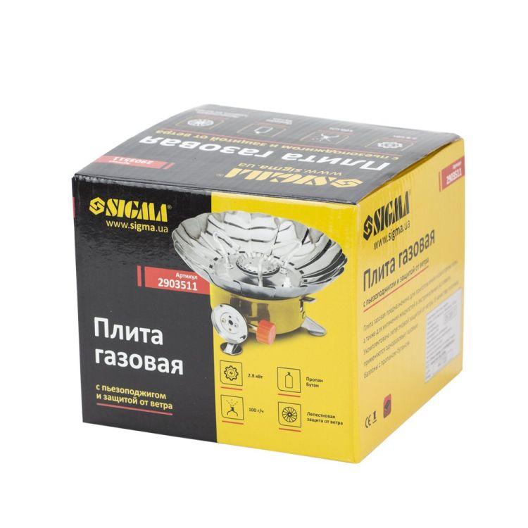 Плита газовая с пьезоподжигом и защитой от ветра Sigma (2903511) - 7