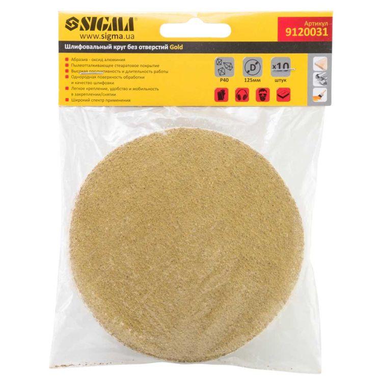 Шлифовальный круг без отверстий Ø125мм Gold P40 (10шт) Sigma (9120031) - 5