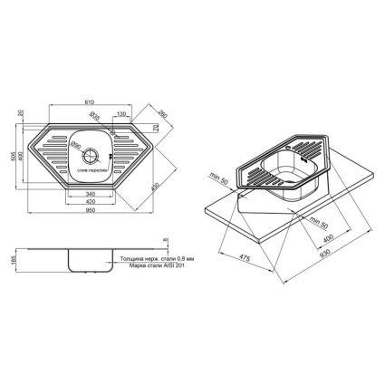Кухонна мийка Lidz 9550-D Decor 0,8 мм (LIDZ9550DEC08) - 2