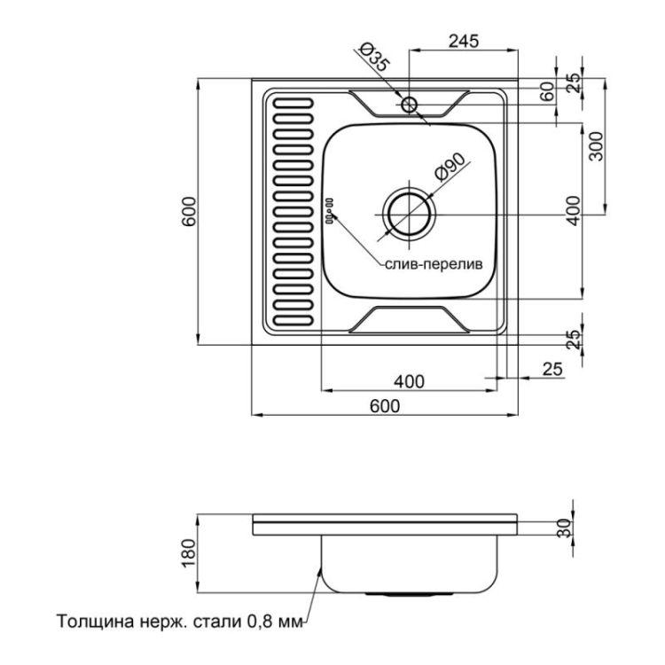 Кухонна мийка Lidz 6060-R Decor 0,8 мм (LIDZ6060RDEC08) - 2
