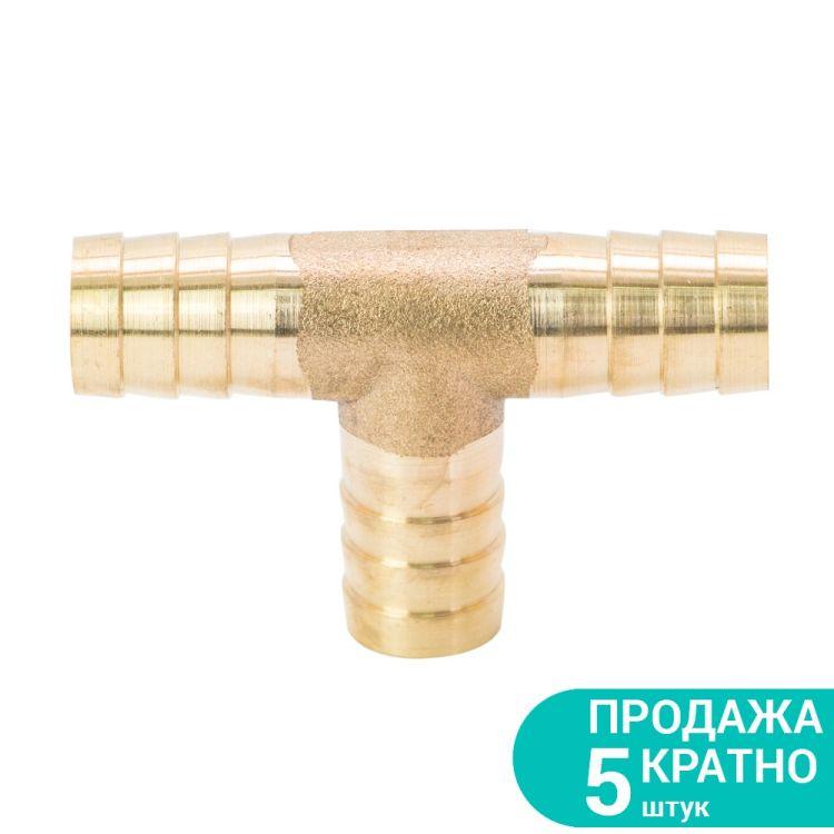 Соединение для шланга T 12мм (латунь) Sigma (7024251) - 1