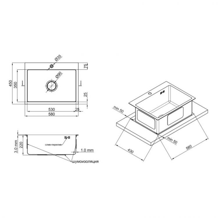Кухонна мийка Lidz H5845 Brush 3.0/1.0 мм (LIDZH5845BRU3010) - 2