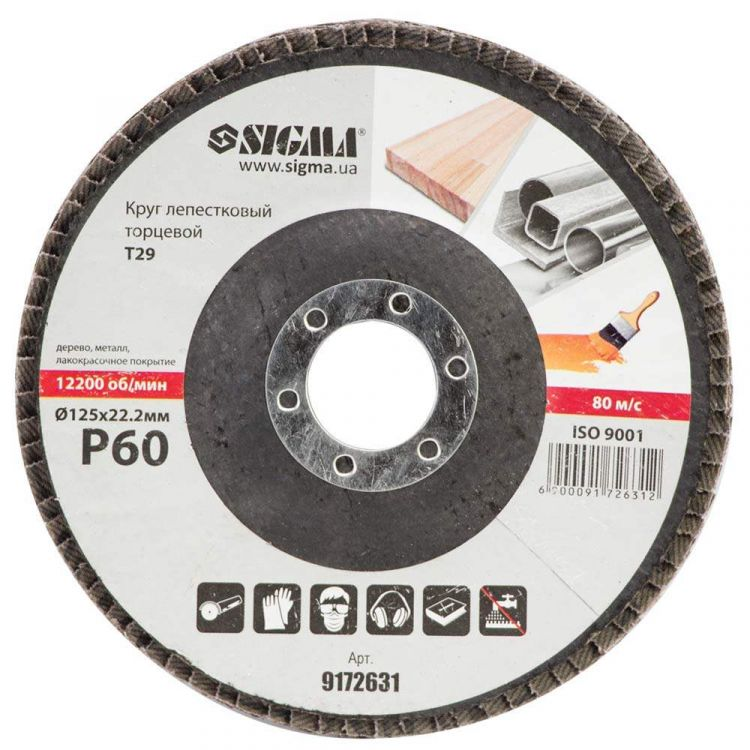 Круг лепестковый торцевой Т29 (конический) Ø125мм P60 Sigma (9172631) - 2
