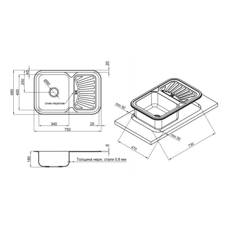 Кухонна мийка Lidz 7549 dekor 0,8 мм (LIDZ7549MICDEC) - 2