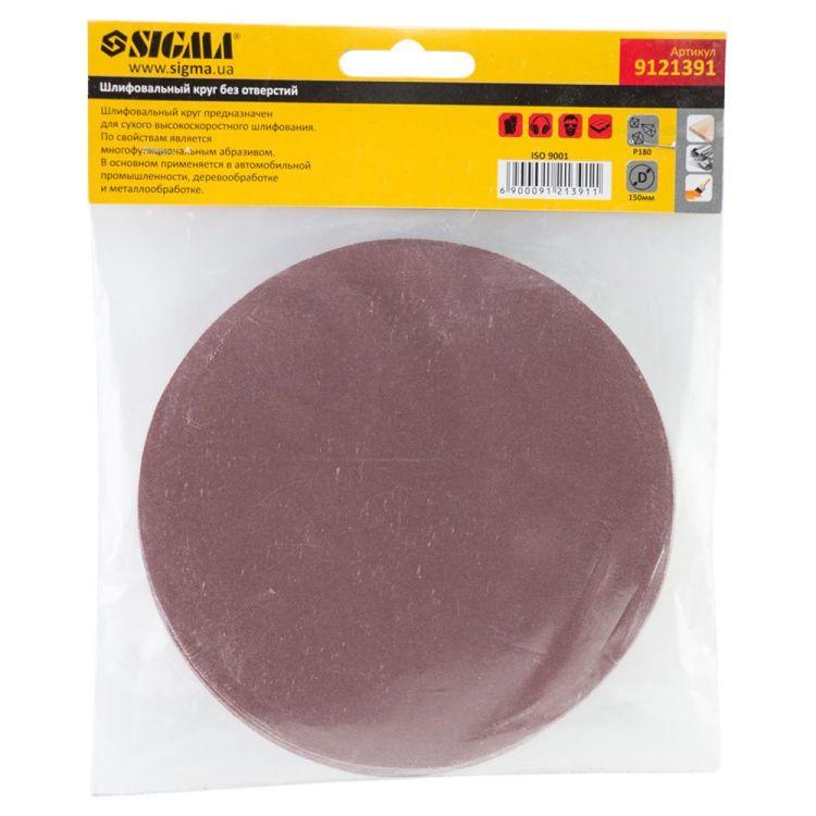 Шлифовальный круг без отверстий Ø150мм P180 (10шт) Sigma (9121391) - 5