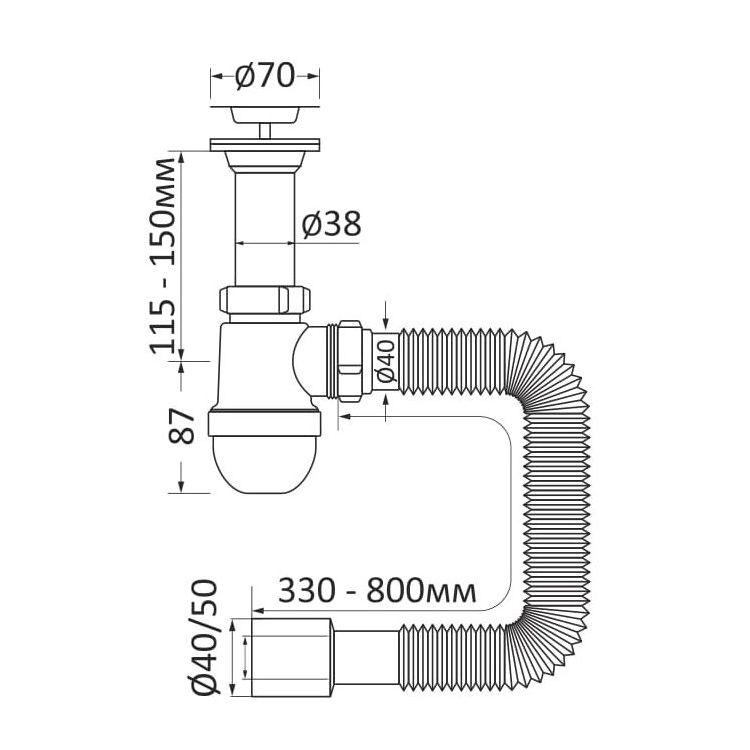 Сифон для умивальника, PP, колбовый, з литим випуском, сітка випуску Ø65 мм, пробка, гофра Ø40/50 мм до 800 мм - 3