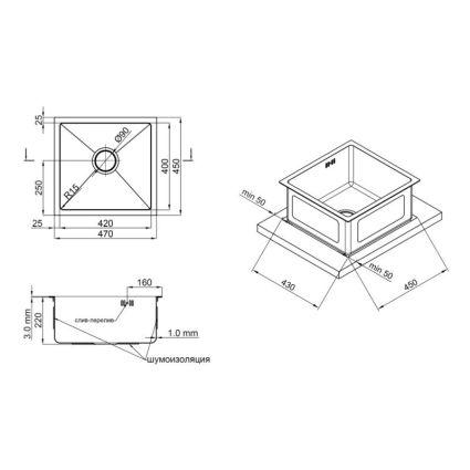 Кухонна мийка Lidz H4745 Brush 3.0/1.0 мм (LIDZH4745BRU3010) - 2