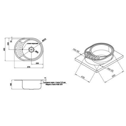 Кухонна мийка Lidz 5745 Satin 0,8 мм (LIDZ5745SAT08) - 2